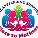 Blog March for World Breastfeeding Week